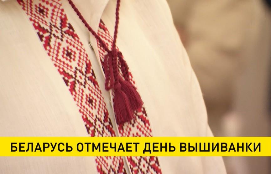 Беларусь отмечает день вышиванки