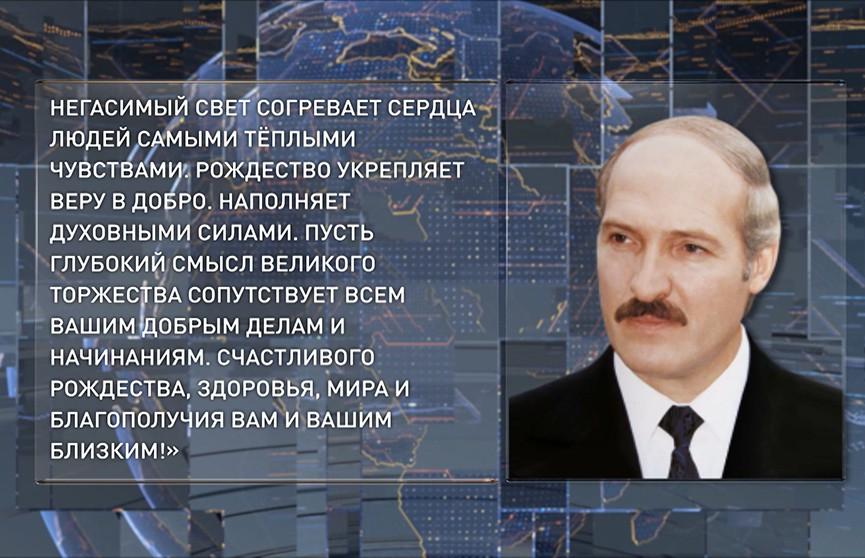 Президент поздравил белорусских католиков с Рождеством