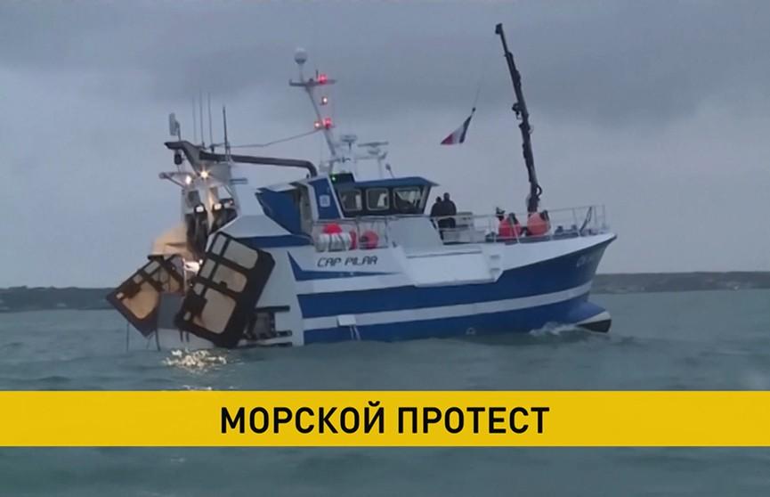 Британия направила военные корабли для наблюдения за французскими рыбаками