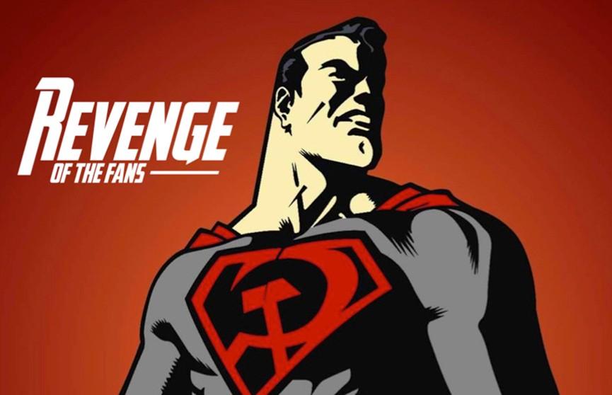 Супермен станет гражданином СССР