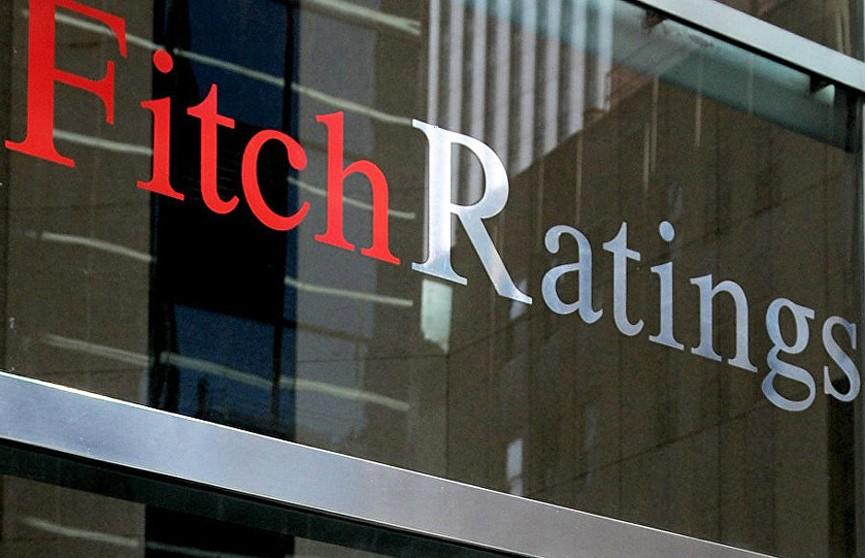 Агентство Fitch отметило рейтинг Беларуси на уровне «B»