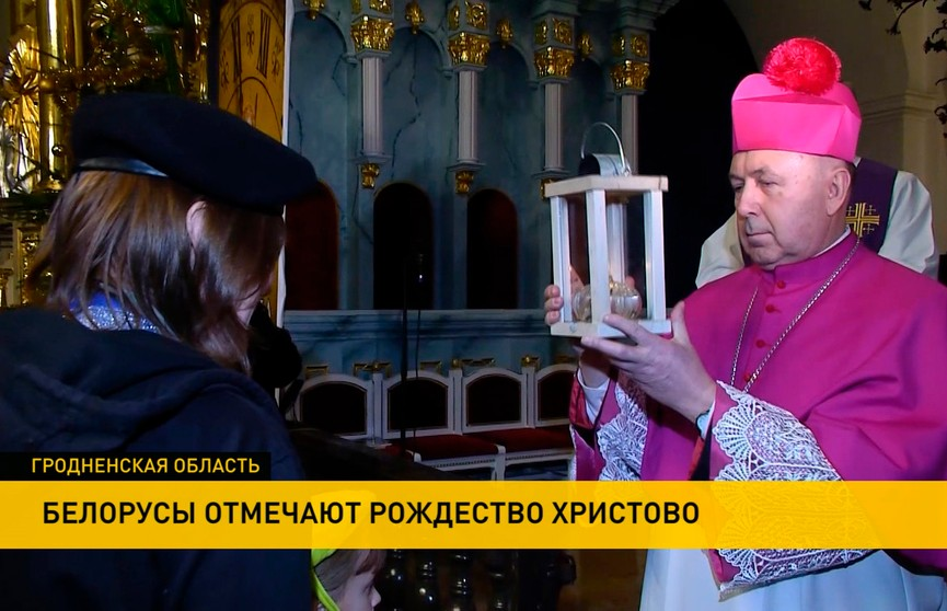 Как отмечают Рождество католики Беларуси? Семейные традиции и современность