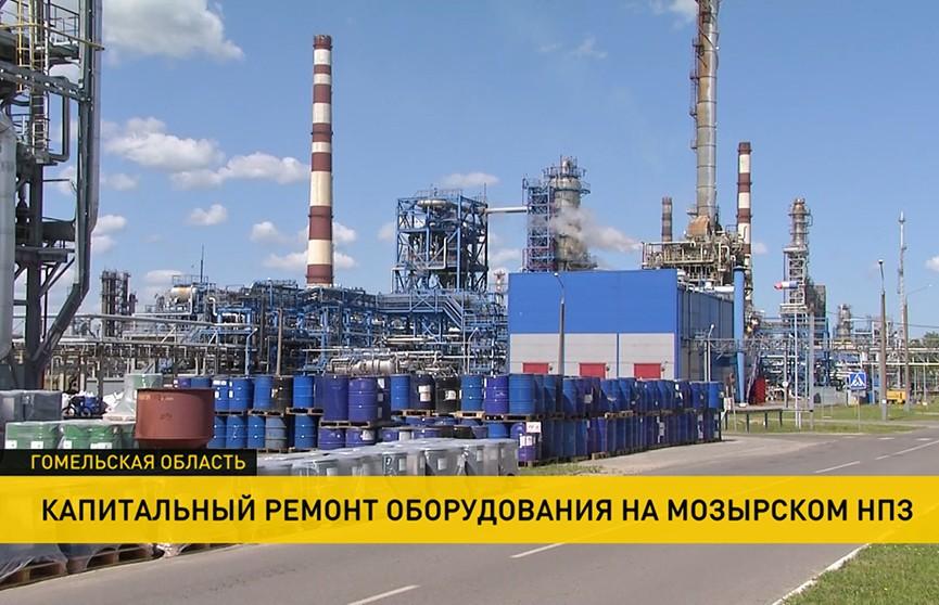 На Мозырском НПЗ приступили к капитальному ремонту оборудования. Временно остановлено 30 производственных объектов