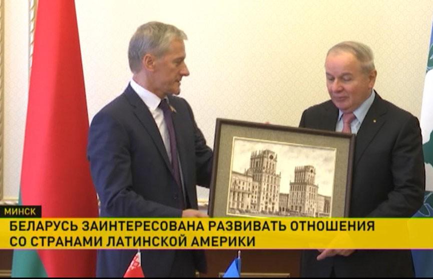 Беларусь намерена развивать отношения со странами Латинской Америки