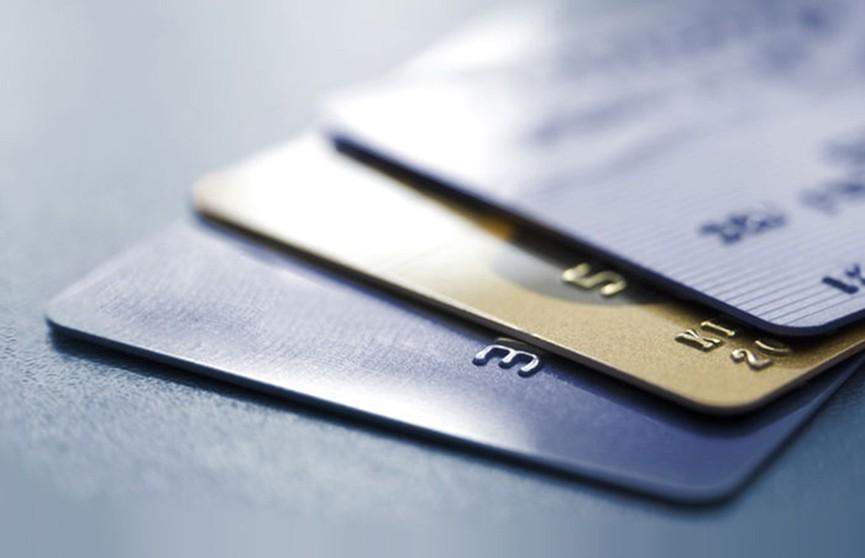 Банковские карты могут не работать ночью 12 октября