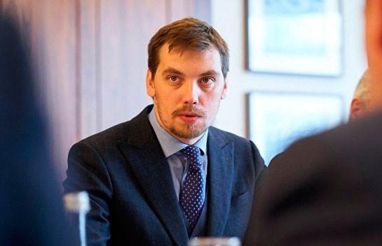 Премьер-министр Украины Алексей Гончарук подал в отставку
