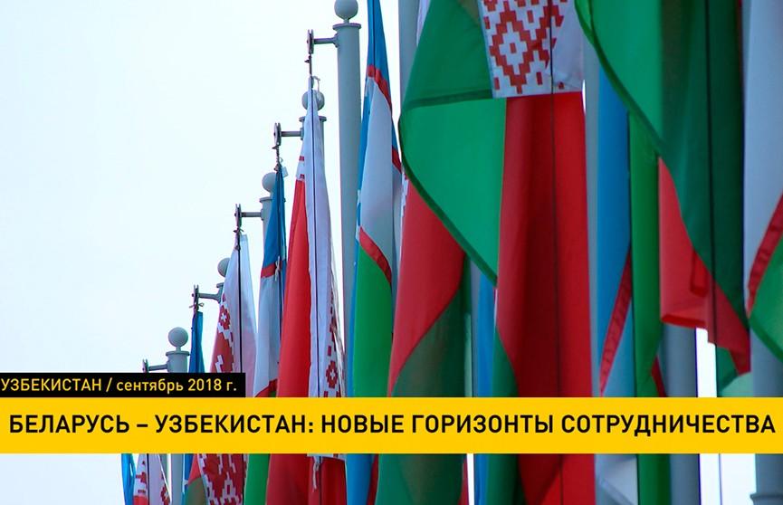 Президент Узбекистана Шавкат Мирзиёев прибыл с официальным визитом в Беларусь