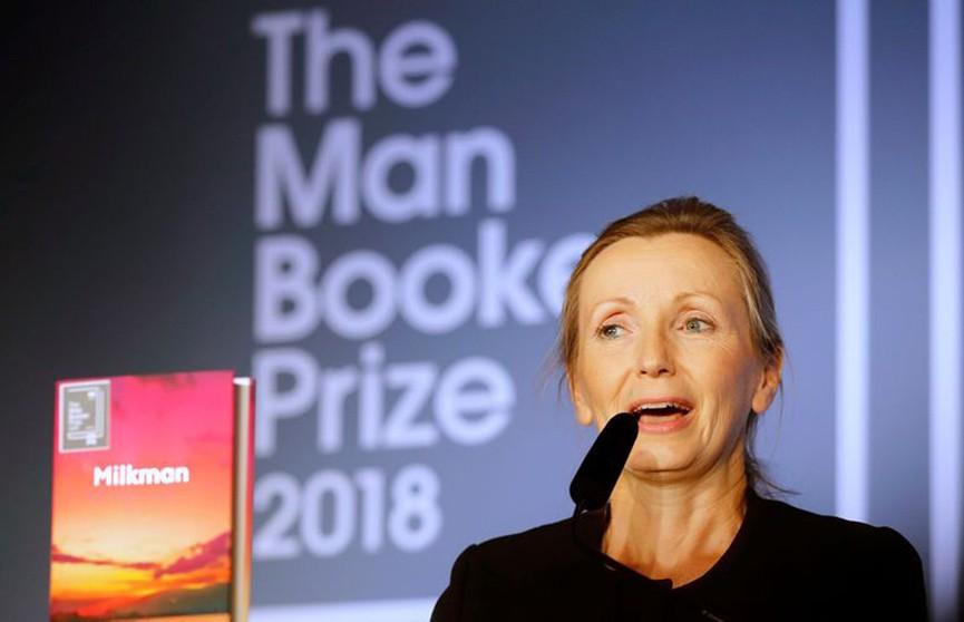 Британская писательница стала лауреатом Букеровской премии