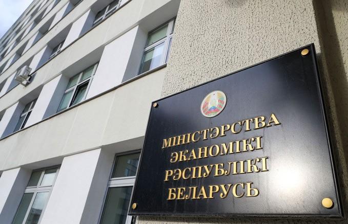 Банки предоставят займы белорусским производителям товаров и услуг для продажи за рубеж