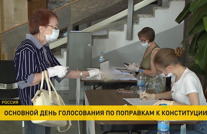 Как в России в условиях пандемии проходит голосование за поправки в Конституцию