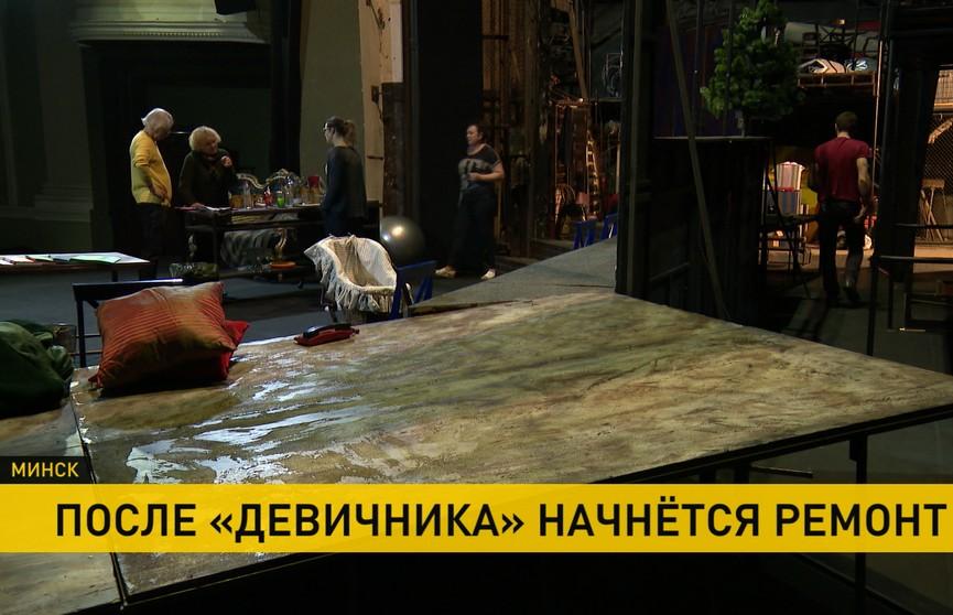 Последний спектакль прошёл на Большой сцене Горьковского театра