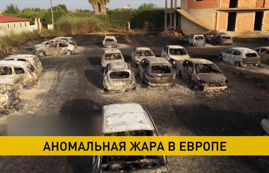 Кадры, словно после апокалипсиса. Десятки автомобилей уничтожены из-за пожара в Италии