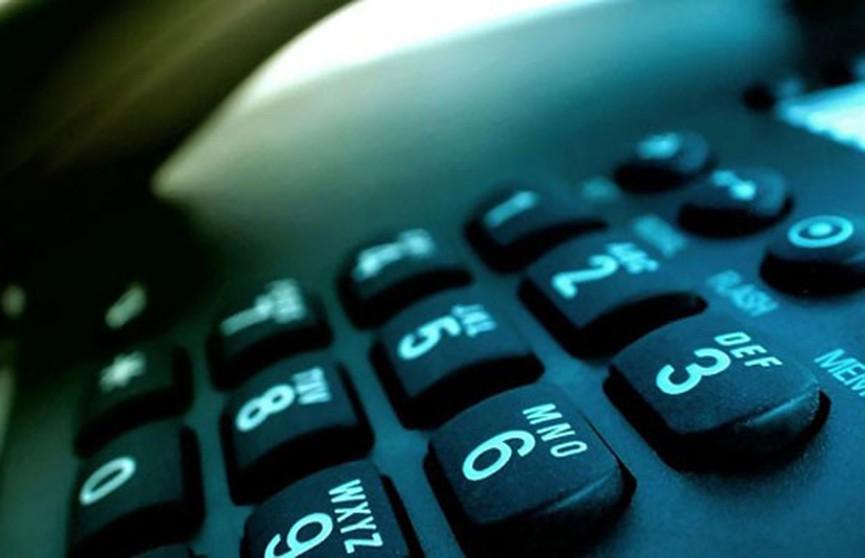 «Белтелеком» предупреждает о возможных проблемах с телефонной связью 12 февраля