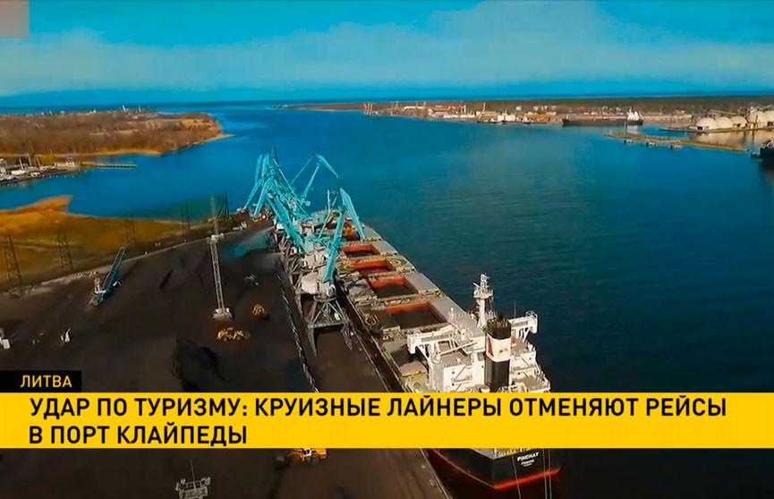 Круизные лайнеры отменяют рейсы в порт Клайпеды