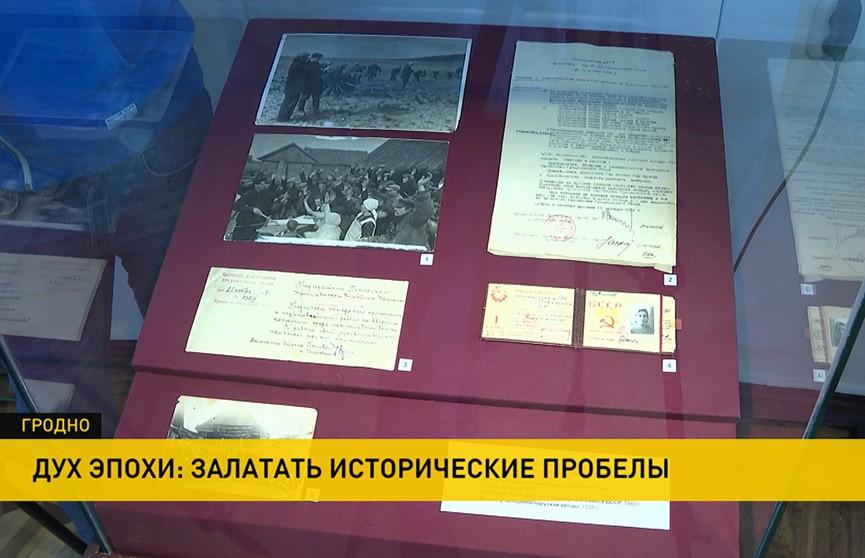 День народного единства: музейные работники достают из запасников то, что может пролить свет на события 1939 года