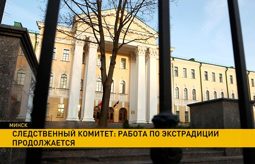 Беларусь направила в Россию запрос на экстрадицию администратора Telegram-канала из Лиды