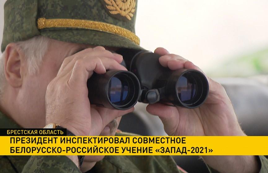 Новейшее вооружение и техника с элементами искусственного интеллекта. Как проходят белорусско-российские учения «Запад-2021»?