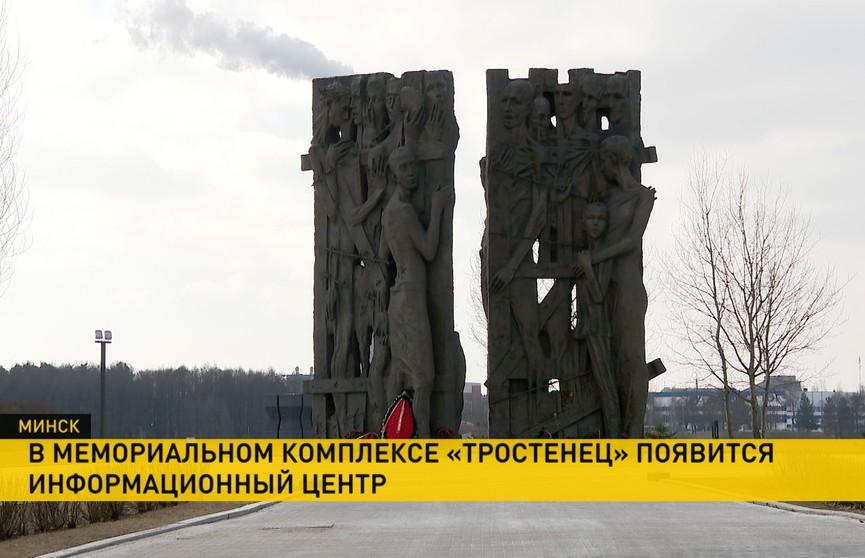 Акция всенародной памяти в местах сожжённых в годы войны деревень продолжается