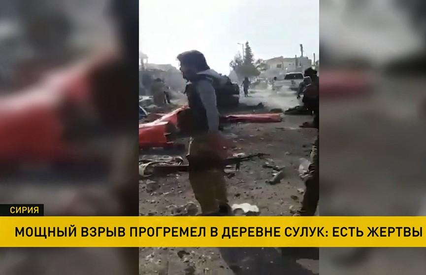 Взрыв в Сирии: восемь человек погибли