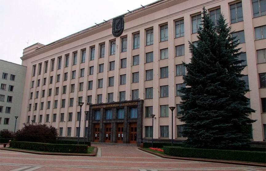 Столетие БГУ попало в список памятных дат ЮНЕСКО