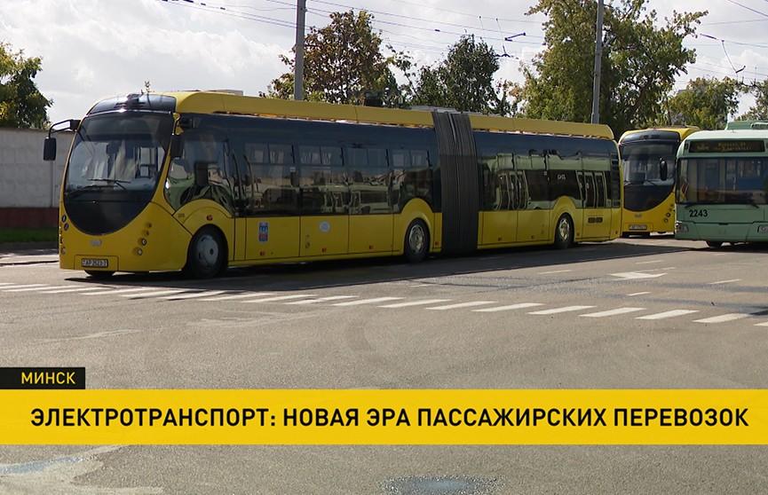 В Минске станет больше электротранспорта