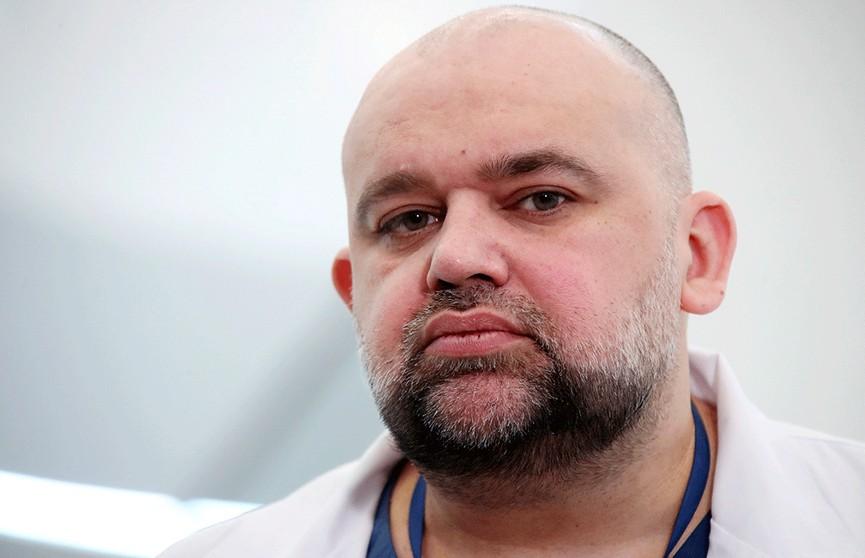 Главврач больницы в Коммунарке излечился от коронавируса