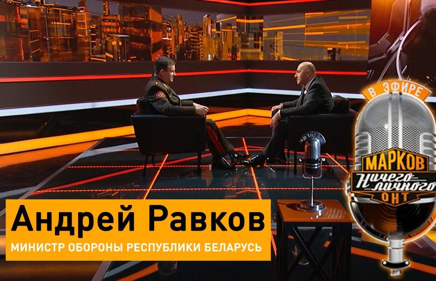 Армия Беларуси : срочная служба, IT-рота, план обороны государства – интервью Андрея Равкова