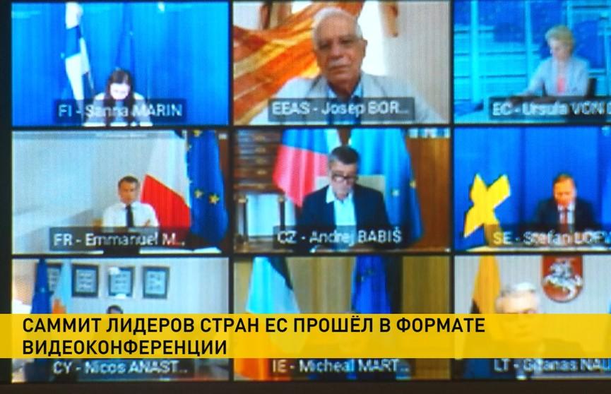 Саммит Евросоюза, на котором рассматривали ситуацию в Беларуси, завершился: каковы его результаты?