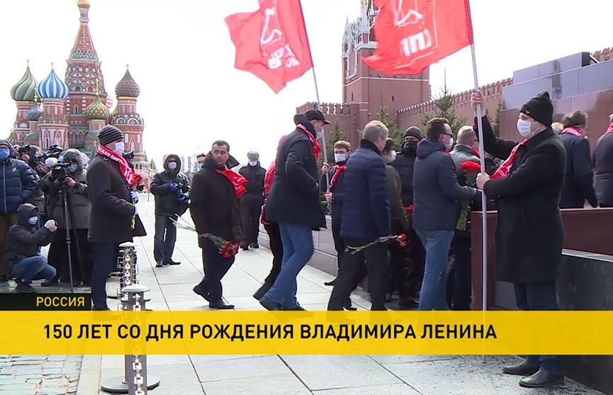 Коммунисты отмечают 150-летие со дня рождения Владимир Ленина
