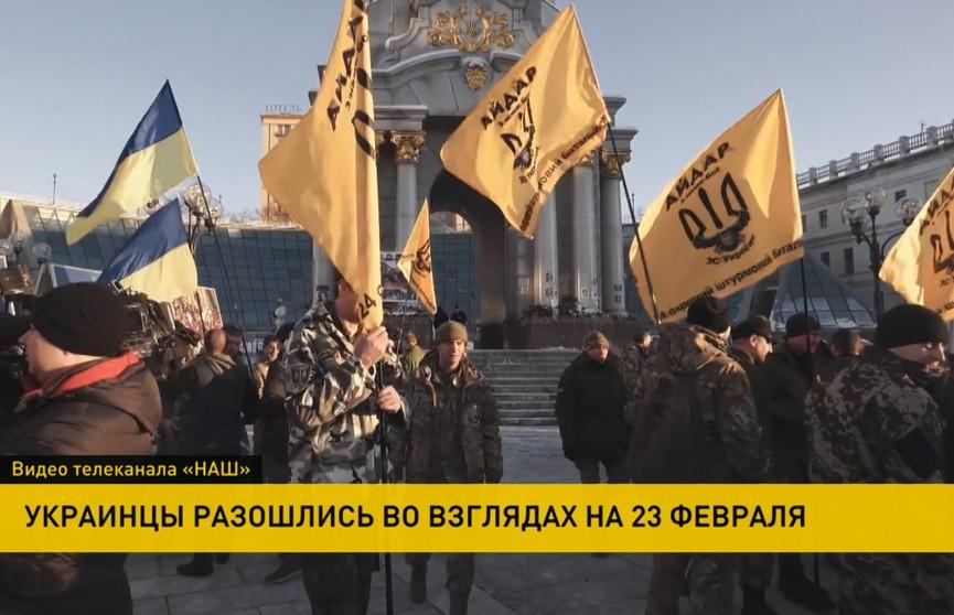 День защитника или день агрессора? Украинцы разошлись во взглядах на праздник 23 февраля