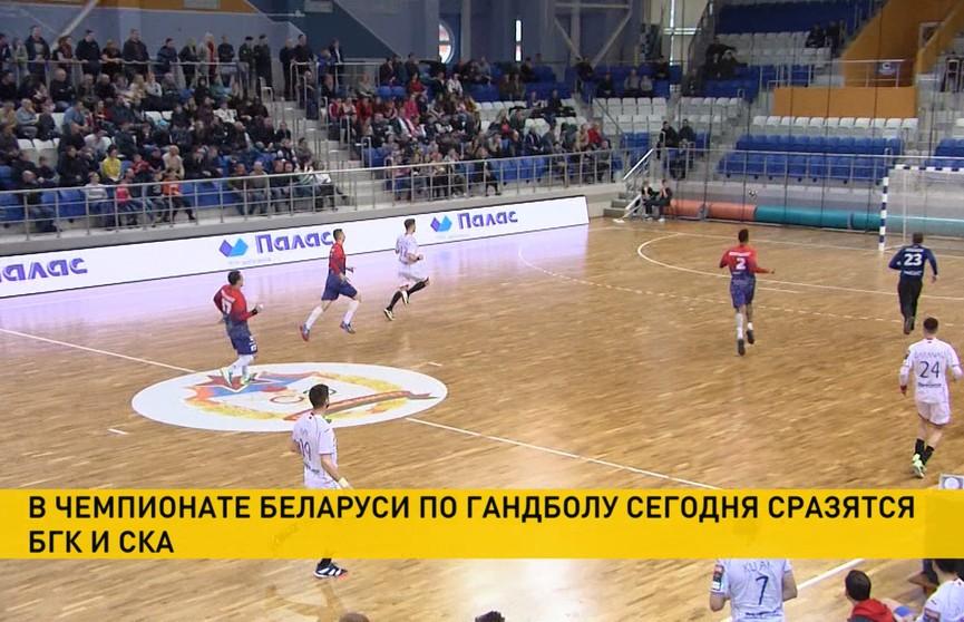Главный матч чемпионата Беларуси по гандболу проходит сегодня в Бресте