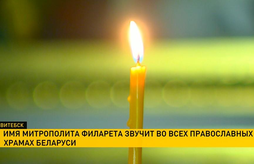Синод БПЦ проводит внеочередное заседание из-за смерти митрополита Филарета