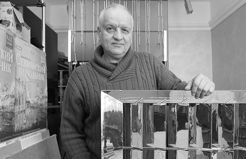 Ушел из жизни главный художник Большого театра Беларуси  Александр Костюченко