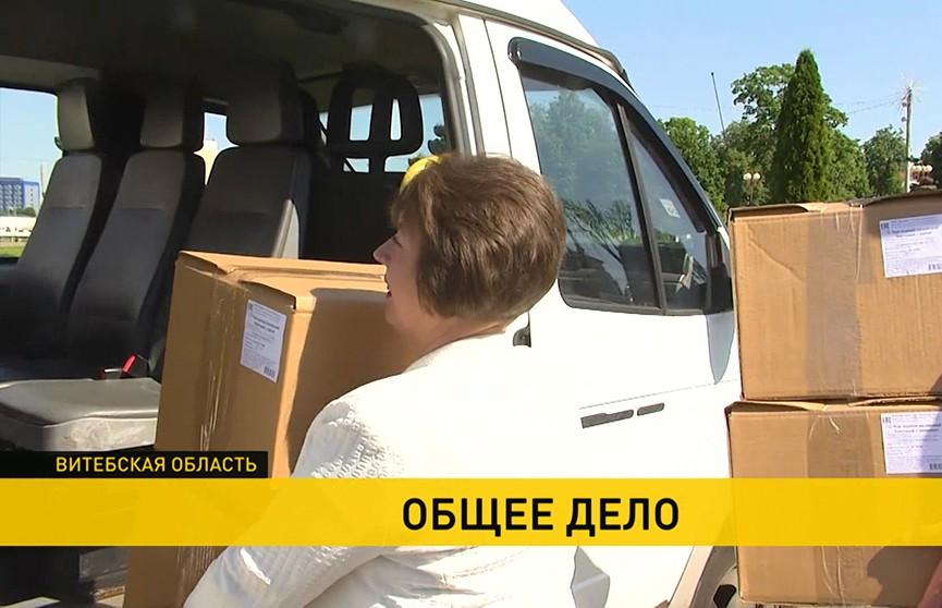 Бизнес поддержал сотрудников домов-интернатов в Орше