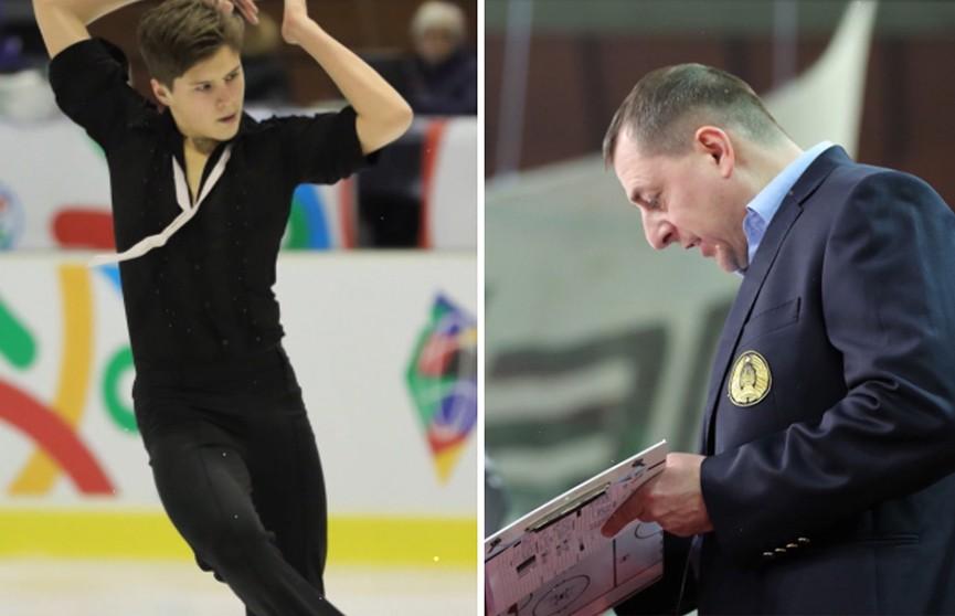 Две медали у белорусов на зимнем Европейском юношеском олимпийском фестивале в Сараево