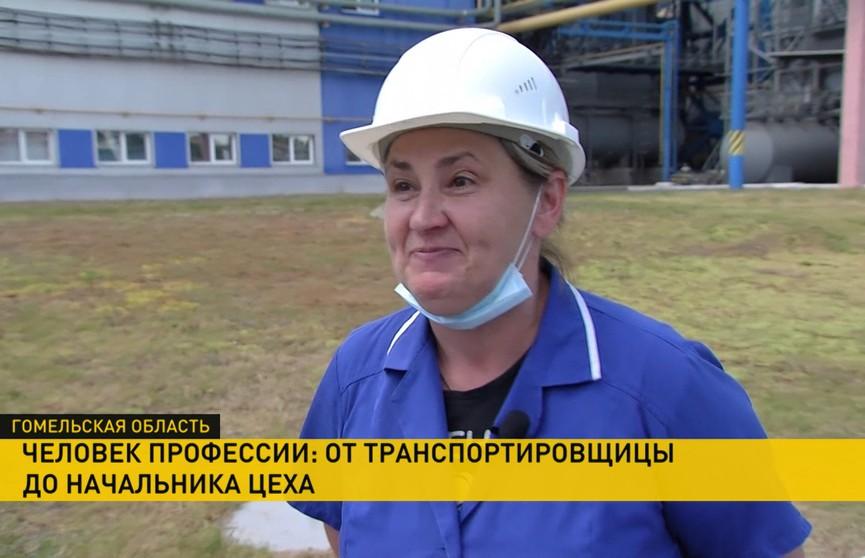 Путь от транспортировщицы до начальника главного цеха: вдохновляющая история белоруски Ольги Черняковой
