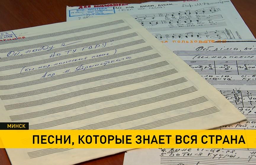 Национальный хор имени Цитовича открыл новый концертный сезон в Борисове