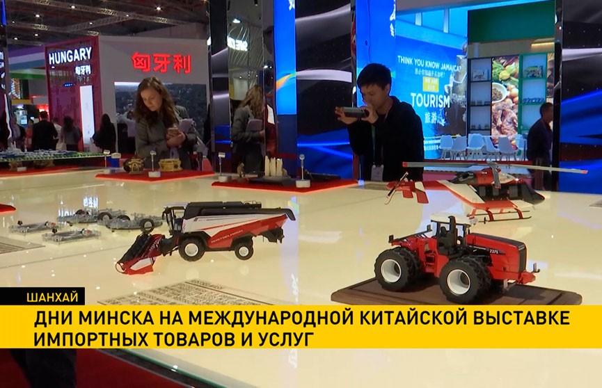 Дни Минска стартуют на международной китайской выставке импортных товаров и услуг