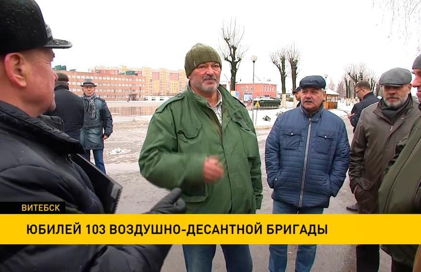 103-я воздушно-десантная бригада в Витебске отмечает 75-летие
