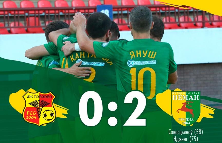 Гродненский «Неман» одержал вторую подряд победу в чемпионате Беларуси по футболу