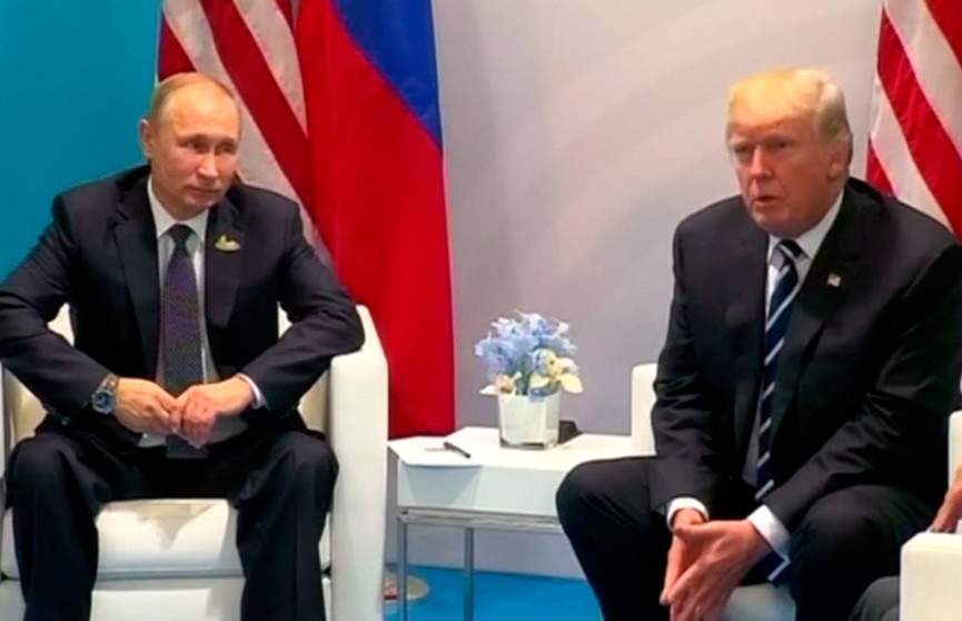 Владимир Путин и Дональд Трамп проведут исторические переговоры