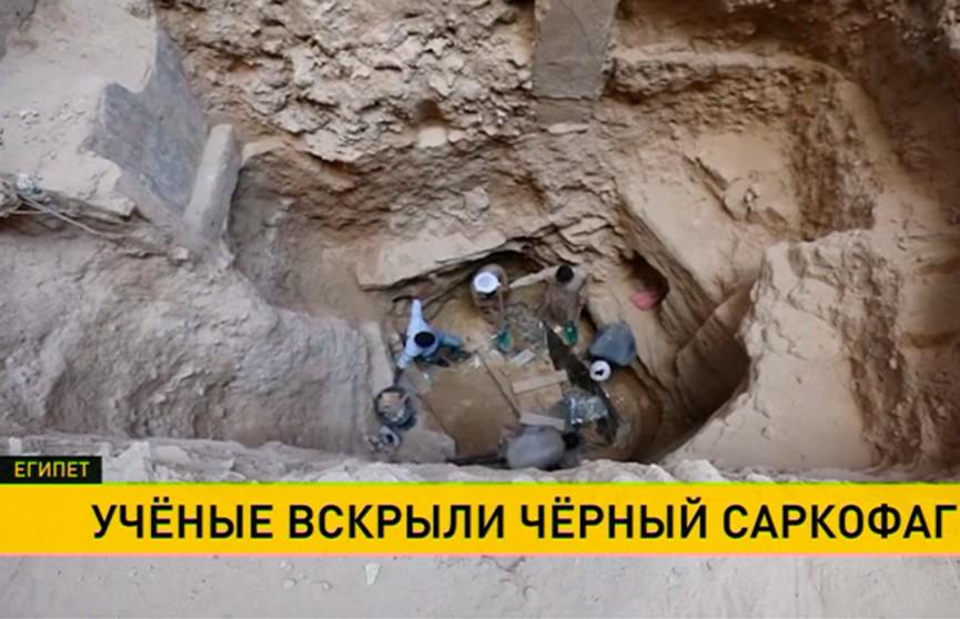 Чёрный саркофаг обнаружили египетские учёные в Александрии