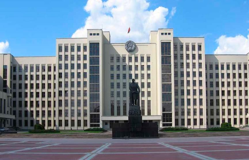Белорусский парламент планирует ратифицировать соглашение об упрощении визового режима