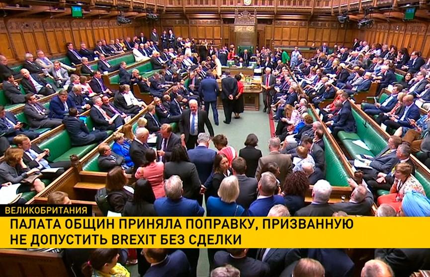 Парламент Британии принял поправку, призванную не допустить жёсткого Brexit