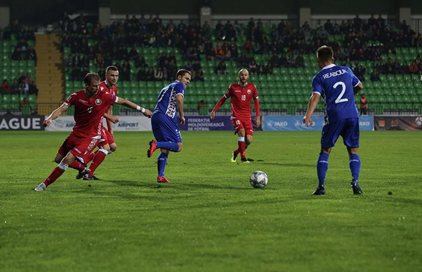 Лига наций: сборная Беларуси сыграла вничью с Молдовой