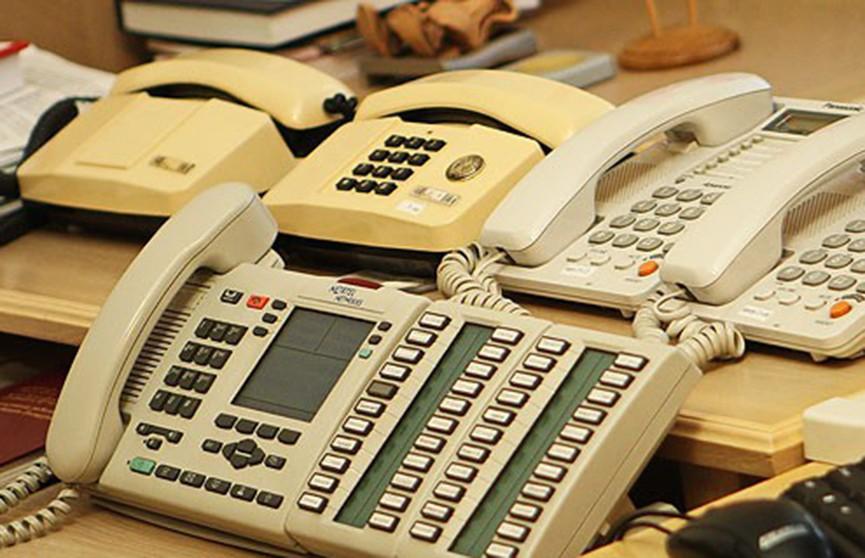 Мингорисполком и облисполкомы проводят прямые телефонные линии: с 9 до 12