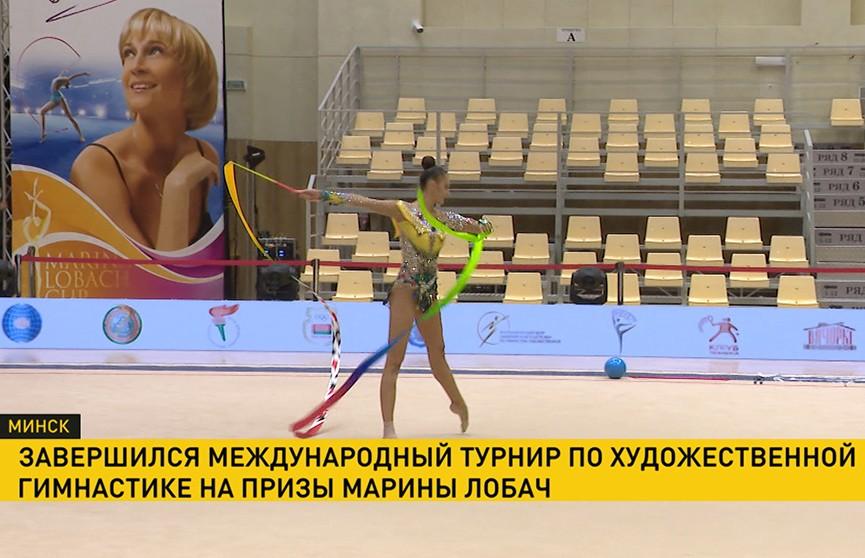 Международный турнир по художественной гимнастике на призы Марины Лобач завершился в Минске