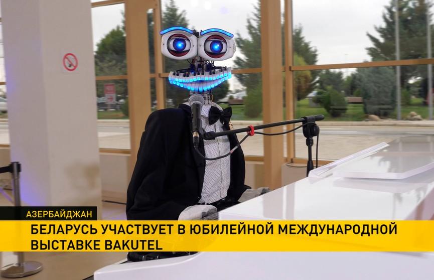 Bakutel-2019: белорусская делегация участвует в выставке информационных технологий и телекоммуникаций в Баку