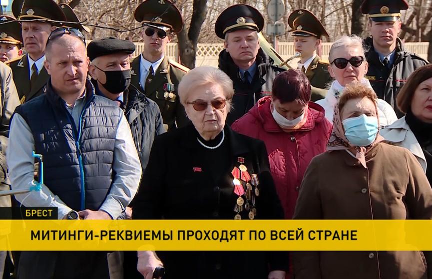 Митинги-реквиемы в память об узниках фашистских лагерей прошли по всей Беларуси