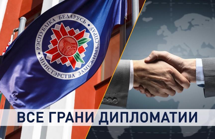 Давление на Беларусь: как изменятся контуры нашей внешней политики?